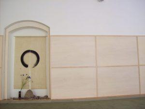 zentrum für harmonische Bewegung aikido schwedter strasse berlin MBSR